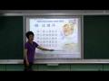母語教學_一甲母語課程