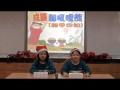 深坑報馬仔_新聞放送台11 - YouTube
