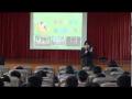 世界母語日教學活動 - YouTube