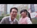 長者安全行全家好心情 (國語篇) - YouTube